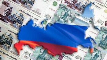 Резервный фонд России к 1 мая сократился на 2,82 млрд. рублей. Фото с news.am