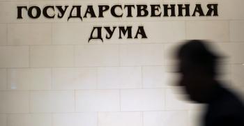 Проблему соблюдения прав человека жители России поставили по важности на 10-е место из 13. Фото:  NATALIA KOLESNIKOVA/AFP/Getty Images