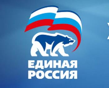 Поправки в закон об НКО помогут выявить «иностранных агентов». Фото с сайта er.ru