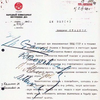 Катынское дело. Записка Л. Берия в ЦК ВКП(б) Сталину от 5 марта 1940 года. Фото с сайта rusarchives.ru