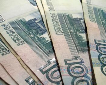 Где взять денег в кредит? Фото:  zastavki.com