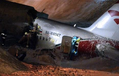 Авиакатастрофа  Tu-204. Фото:   NATALIA KOLESNIKOVA/AFP/Getty Images