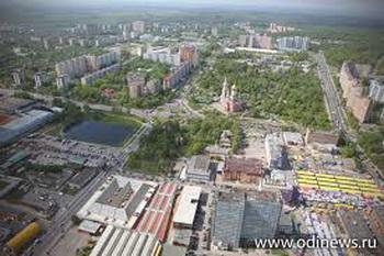 Одинцово — наиболее удобный для проживания город в Московской области. Фото: landsofplanet.com