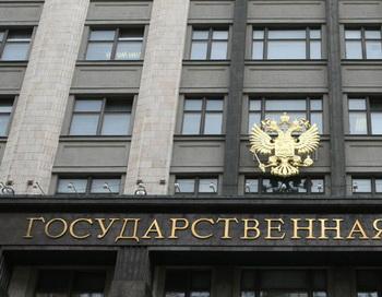 Здание Государственной Думы РФ на Охотном ряду. Фото РИА Новости