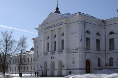 Фото с сайта tomsk-foto.tpu.ru