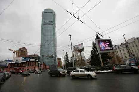 В Екатеринбурге полиция усиливает меры безопасности. Фото: Harry Engels/Getty Images