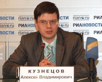 Руководитель Центра европейских исследований Института мировой экономики и международных отношений Алексей Кузнецов: