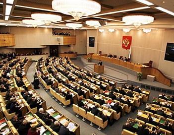 Закон об НКО как «иностранных агентах» Госдума приняла в первом чтении. Фото с сайта interethnic.org.