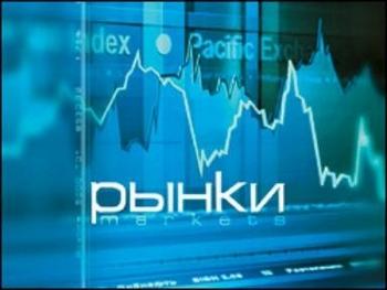 Российская торговая сессия в пятницу завершилась восходящей динамикой индексов. Фото с test.sarinform.ru