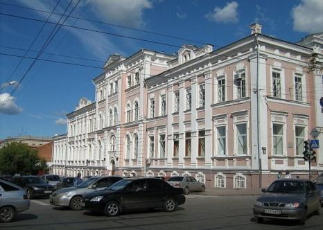 Пермская государственная академия искусства и культуры. Фото: commons.wikimedia.org