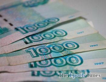 По советским обесцененным вкладам будет выплачена компенсация. Фото: Великая Эпоха (The Epoch Times)