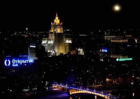 Москва может войти в двадцатку лидеров международного делового туризма. Фото: Pascal Le Segretain/Getty Images