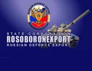Российское оружие и спецтехнику покажут на выставке MILIPOL 2013 в Париже. Фото: forexaw.com