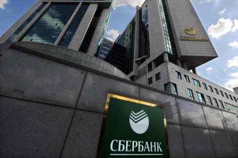 Сбербанк с 10 октября снизил ставки по вкладам. Фото: ANDREY SMIRNOV/AFP/GettyImages