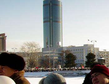 Екатеринбург. Фото: MARIA ANTONOVA/AFP/Getty Images