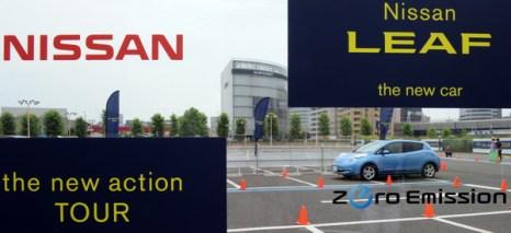 Компания Nissan начала выпуск электромобиля. Фото: TOSHIFUMI KITAMURA/AFP/Getty Images