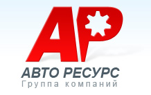 ОАО «Минский Автомобильный Завод». Фото с mazprice.ru