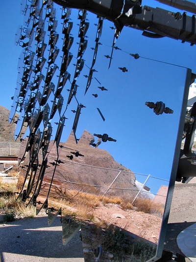 Искусство науки. Фоторепортаж. Горы и телескоп. Фото: Stephanie Wissel