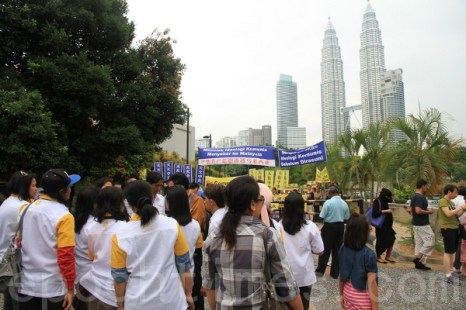 Митинг Центра помощи по выходу из КПК в Малайзии. Фото: Fei/The Epoch Times
