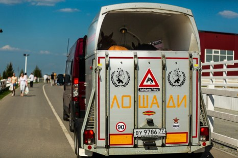 Пора домой! Соревнования по конному спорту в г.Рязани. Фото: Сергей Лучезарный/Великая Эпоха (The Epoch Times)
