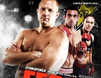 Фёдор Емельяненко выходит на бой. Фото с сайта mixfight.ru