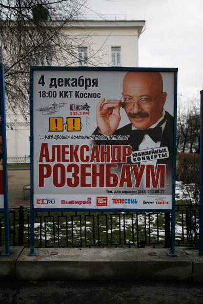 Екатеринбург – город-претендент на проведение Чемпионата мира по футболу в 2018 году. Фото: Harry Engels/Getty Images