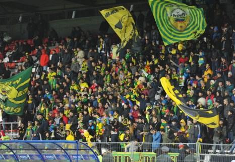 Правительство РФ утвердило правила поведения болельщиков на стадионах. Фото: Alexander Fedorov/EuroFootball/Getty Images