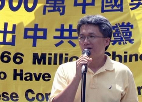 Вице-президент «Центра помощи по выходу из компартии» Австралии Фан Цзячжун. Фото: Chen Ming/The Epoch Times