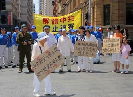 Показ сцен преступлений компартии Китая. Фото: Chen Ming/The Epoch Times