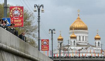 Фото: DENIS SINYAKOV/AFP/Getty Images
