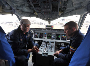 Российские пилоты. Фото:ERIC PIERMONT/AFP/Getty Images