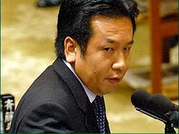 Генеральный секретарь кабинета министров Японии Юкио Эдан. Фото: edano.gr.jp