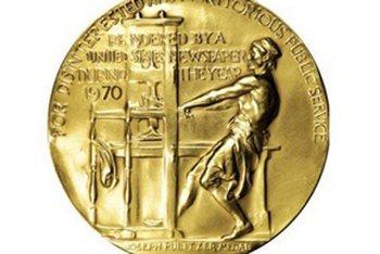 Обладатели  Пулитцеровской премии  2011 года объявлены в Нью-Йорке. Фото с vesti.kz