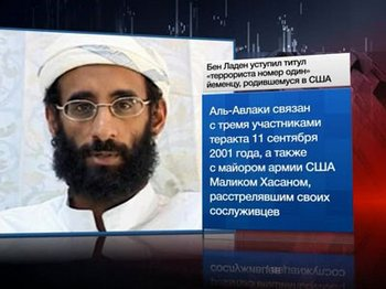 Анвар аль-Авлаки – террорист № 1 с июля 2010 года. Фото с for-ua.com