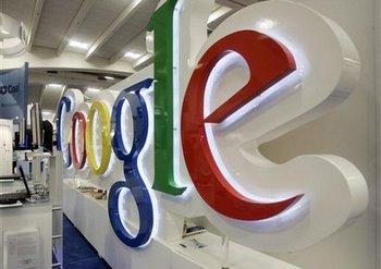 Начались обыски в офисах Google. Фото с 3dnews.ru