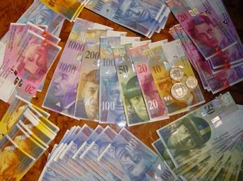 Швейцарские деньги Муамара Каддафи – инвестиции Ливиии.фото с hudong.com