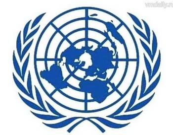 Фото: un.org