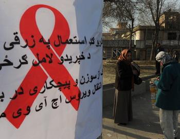 Всемирный день борьбы со СПИДом отмечает мир 1 декабря. Фото: SHAH MARAI/AFP/Getty Images
