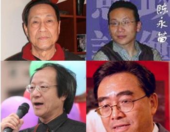 Бао Тун (вверху слева), Чень Юнмяо (вверху справа), Чинь Хэн Вэй (внизу слева), Жинь Чжун (внизу справа). Фото с сайта theepochtimes.com