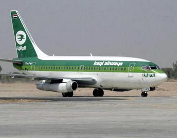 Лайнер Boeing 737 иракской авиакомпании Iraqi Airways. Фото: QASSEM ZEIN/AFP/Getty Images