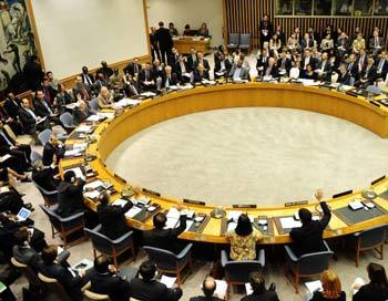 ООН ввела санкции в отношении Ирана. Фото: EMMANUEL DUNAND/AFP/Getty Images