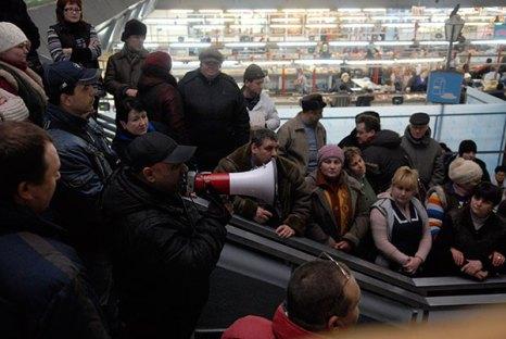 Профсоюз Житнего рынка устроил акцию протеста против его приватизации и возможного закрытия. Фото:   Владимир Бородин/Великая Эпоха/The Epoch Times