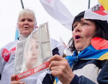 Участница митинга в поддержку экс-премьера Украины Юлии Тимошенко. Фото РИА Новости