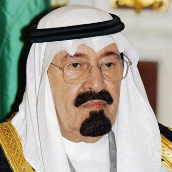 Король Саудовской Аравии. Фото РИА Новости