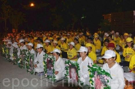 Гаовэй, Тайвань. Акция сторонников Фалуньгун, приуроченная к годовщине начала репрессий Фалуньгун в Китае. Июль 2012 год. Фото: The Epoch Times