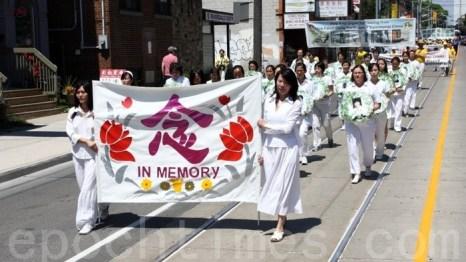 Торонто, Канада. Акция сторонников Фалуньгун, приуроченная к годовщине начала репрессий Фалуньгун в Китае. Июль 2012 год. Фото: The Epoch Times