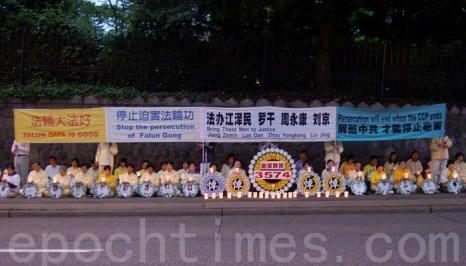 Ванкувер, Канада. Акция сторонников Фалуньгун, приуроченная к годовщине начала репрессий Фалуньгун в Китае. Июль 2012 год. Фото: The Epoch Times
