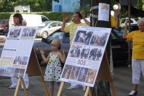 Одесса, Украина. Акция сторонников Фалуньгун, приуроченная к годовщине начала репрессий Фалуньгун в Китае. Июль 2012 год. Фото: The Epoch Times