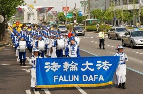 Празднование Всемирного Дня Фалунь Дафа в Южной Корее. Май 2011 год. Фото: The Epoch Times