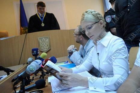 Судебное разбирательство по делу Юлии Тимошенко. Фото с сайта vtabloid.com